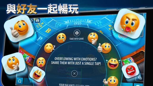 與朋友一起暢玩手機遊戲